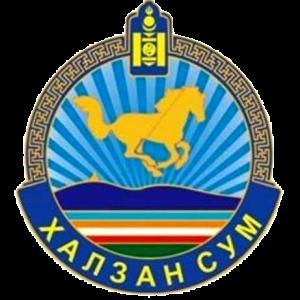 Сүхбаатар аймгийн Халзан сум